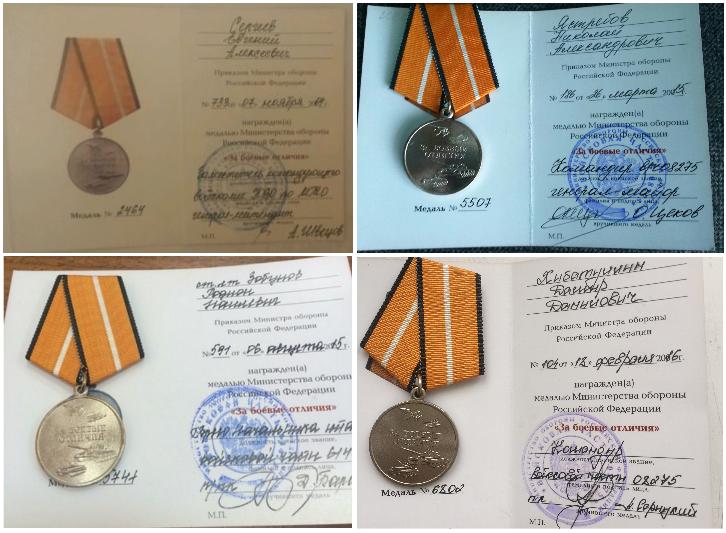 Bellingcat Russia S War In Ukraine The Medals And Treacherous