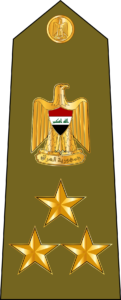 Verify An Iraqi Army Brigadier General shoulder insignia