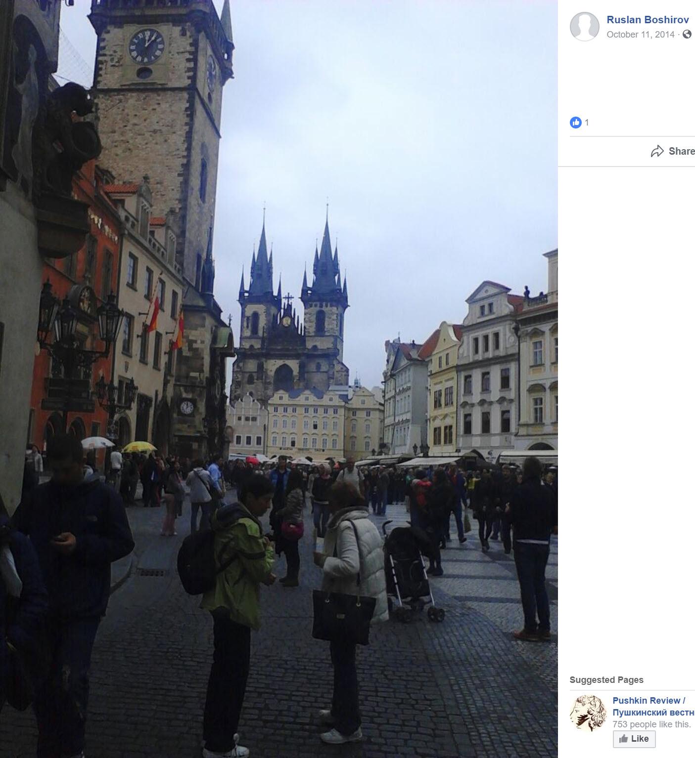 Дали, Уорхол, Боширов: когда именно подозреваемый в отравлении Скрипалей Чепига  мог сделать снимок в Праге?