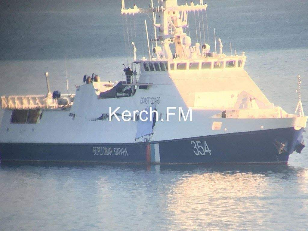 Image 5: Damage to the Russian Coast Guard vessel 'Izumrud' sustained in a collision with another Russian ship.