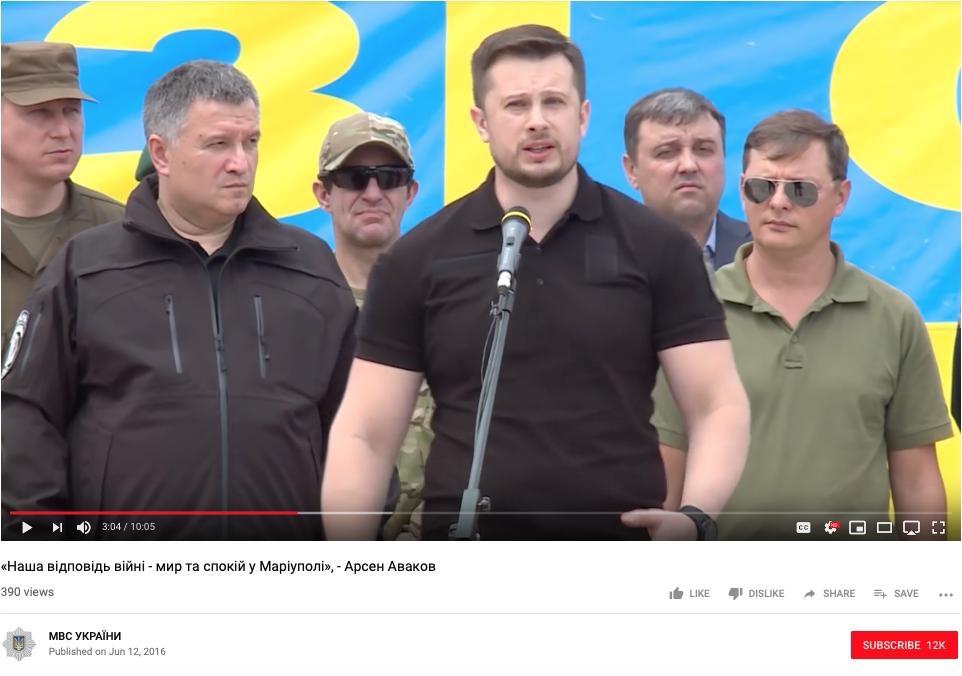Тонкий член с украинского