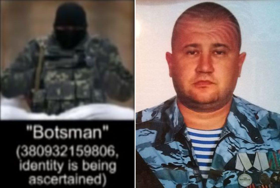 """Sergey """"Botsman"""" Povalyaev"""